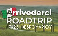 Arrivederci Roadtrip / 17-23 Φεβρουαρίου