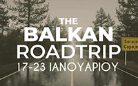 Balkan Roadtrip / 17-23 Ιανουαρίου