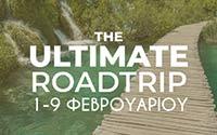The Ultimate Roadtrip / 1-9 Φεβρουαρίου