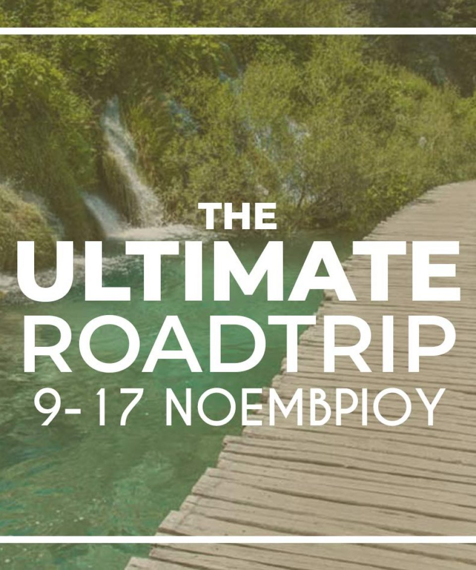 ULTIMATE_roadtrip