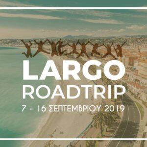 Roadtrip Ελλάδα - Ισπανία