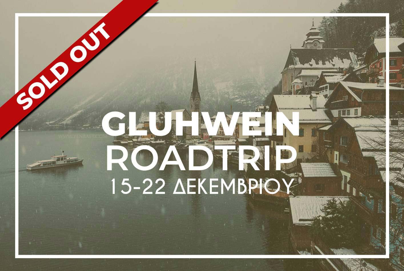 Gluhwein Roadtrip Sold out