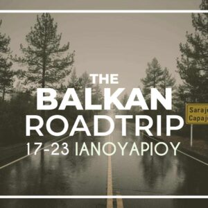 balkan-roadtrip