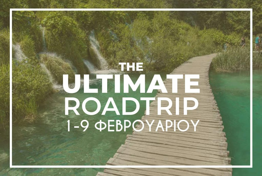 Ultimate Roadtrip Altervan