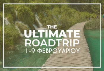 Roadtrip Ultimate Altervan fevrouarios