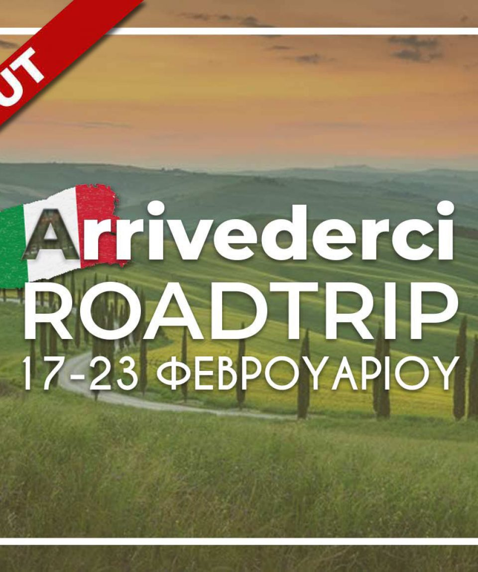 arrivederci_roadtrip_italia-1
