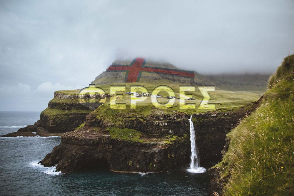 Νησιά Φερόες καταρράκτης σημαία